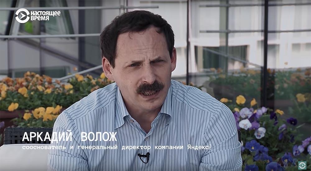 Холивар. История рунета. Часть 3. Поисковики: Яндекс vs Рамблер. Как не делать инвестиции - 84