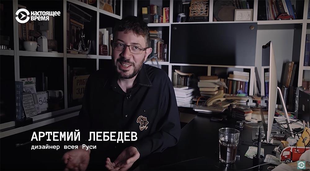 Холивар. История рунета. Часть 3. Поисковики: Яндекс vs Рамблер. Как не делать инвестиции - 87