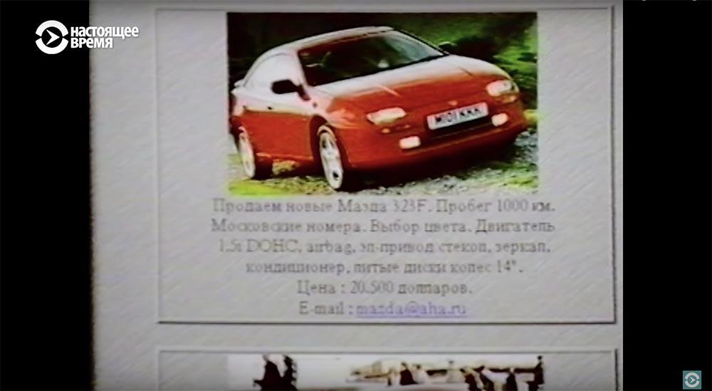 Холивар. История рунета. Часть 3. Поисковики: Яндекс vs Рамблер. Как не делать инвестиции - 92