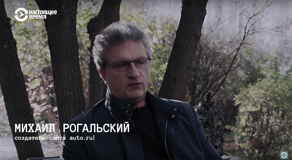 Холивар. История рунета. Часть 3. Поисковики: Яндекс vs Рамблер. Как не делать инвестиции - 93