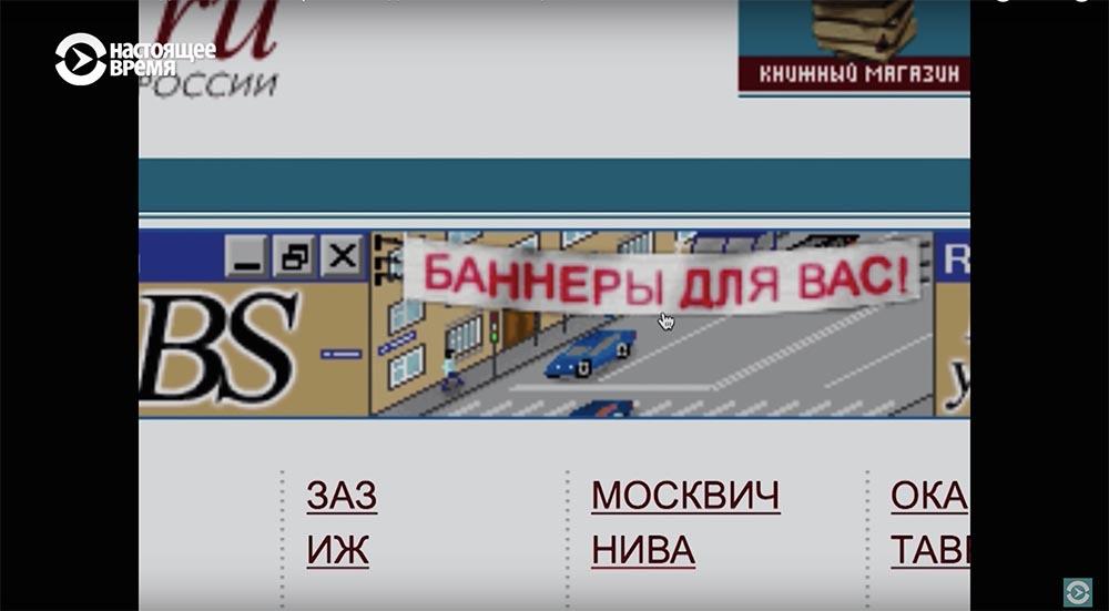 Холивар. История рунета. Часть 3. Поисковики: Яндекс vs Рамблер. Как не делать инвестиции - 95