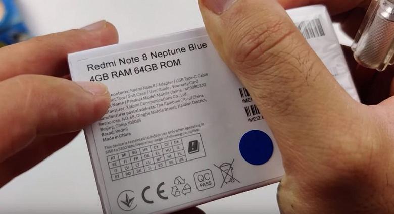 С NFC и без него. В Европе будет две версии Redmi Note 8