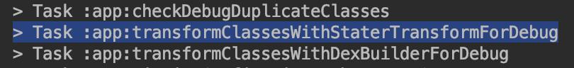 Трансформация кода в Android 2. Анализ AST - 1