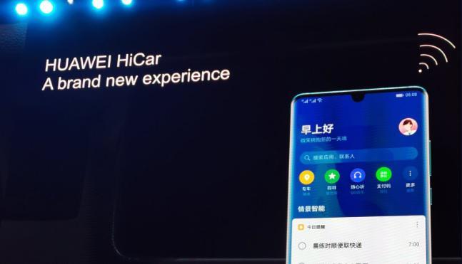 Лучше Android Auto. Смартфоны Huawei получили возможность управления разными функциями автомобиля