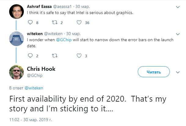 Раджа Кодури напомнил о сроках анонса новых графических решений Intel нетривиальным способом