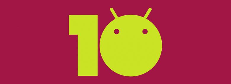 Больше никакого Android 9 Pie. Google заставит производителей выпускать все новые смартфоны сразу на Android 10