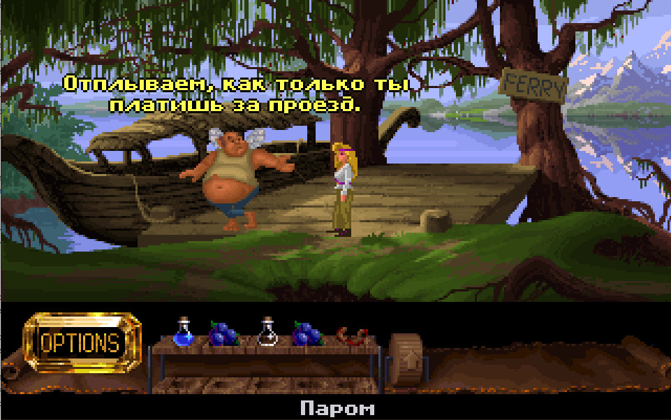 Деревянные игрушки, часть седьмая — 1993 - 10
