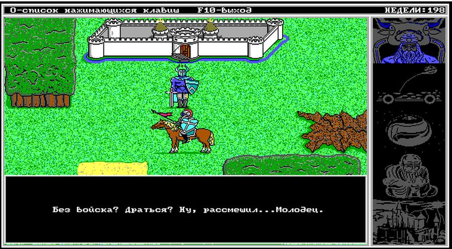 Деревянные игрушки, часть седьмая — 1993 - 26