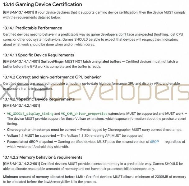 Google введёт сертификацию для геймерских смартфонов
