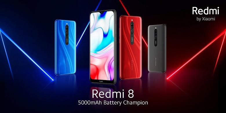 Xiaomi полностью показала нового «чемпиона по автономности» Redmi 8 за день до анонса