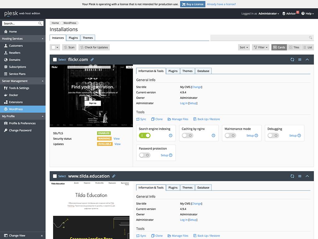 Обзор Plesk – панели управления хостингом и сайтами - 9