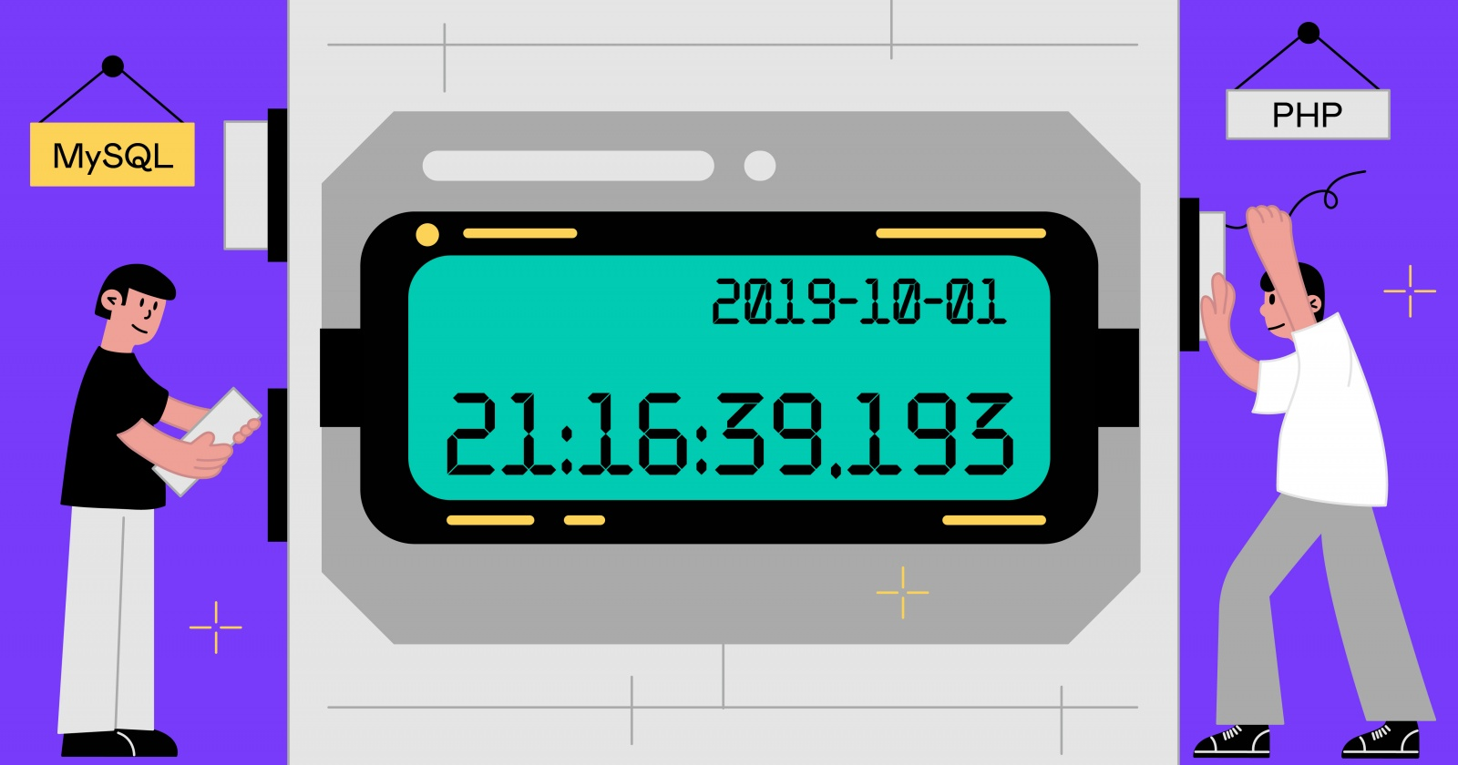 Время высокой точности: как работать с долями секунды в MySQL и PHP - 1