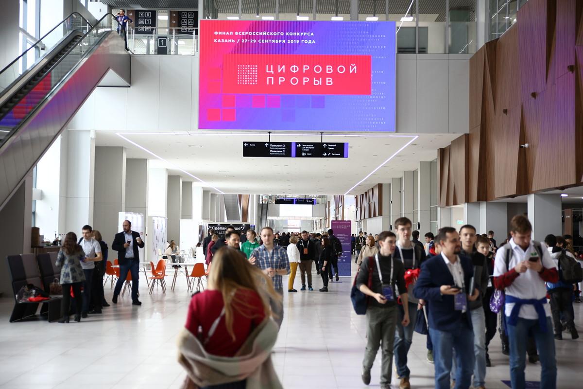 «Цифровой прорыв»: финал крупнейшего в мире хакатона - 1