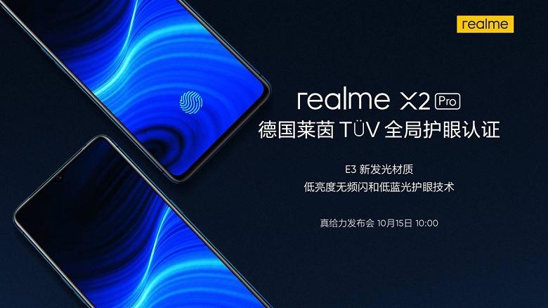 Пришло время изменить свое отношение к флагманским смартфонам. Демонстрация возможностей камеры Realme X2 Pro