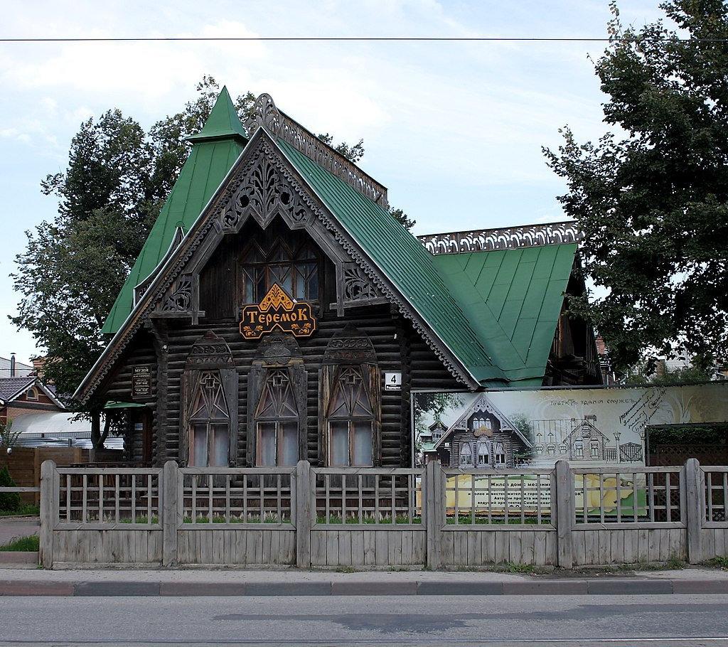 Как живут и работают в Ульяновске - 13