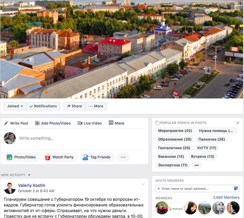 Как живут и работают в Ульяновске - 7