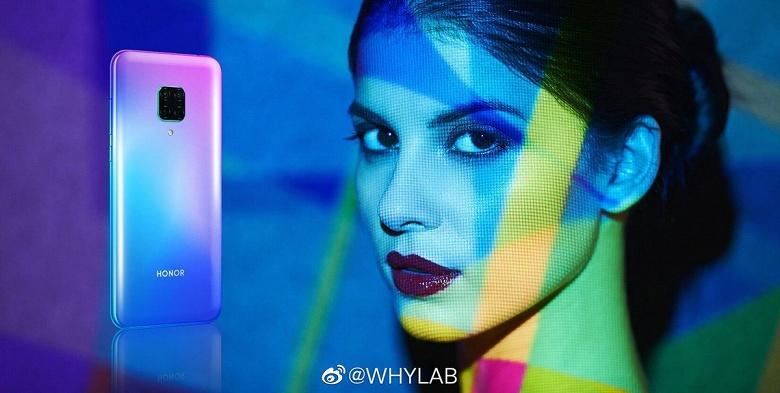По стопам Huawei Mate 20. Первые официальные изображения Honor Vera30