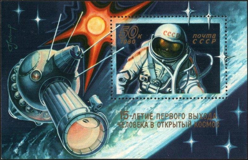 Вышедший в космос ушел навсегда: за что мы ценим Алексея Леонова