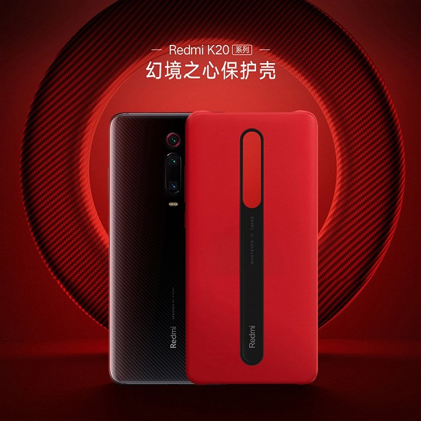 Xiaomi сделала бестеллер Redmi K20 еще ярче