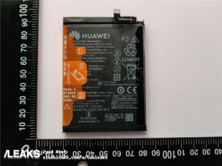 Huawei переходит на более ёмкие аккумуляторы