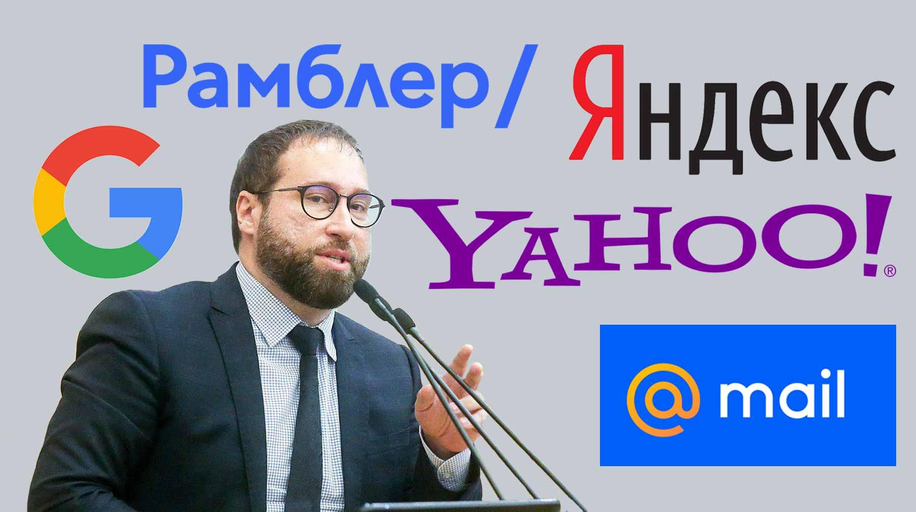 Акции «Яндекса» упали на 18% из-за нового законопроекта о значимых интернет-компаниях в Госдуме - 1