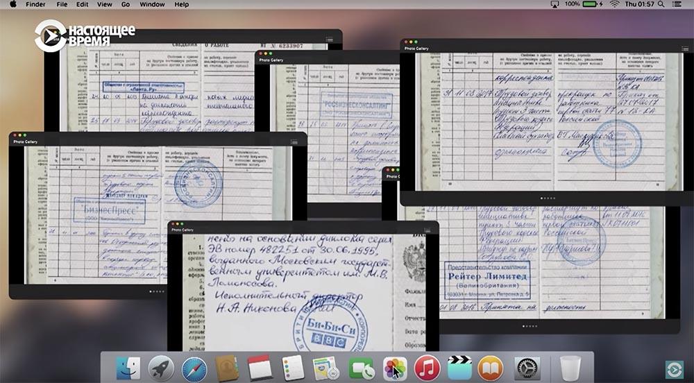 Холивар. История рунета. Часть 6. Блокировки: Лурк, Лента, 282-я и китайский путь - 11