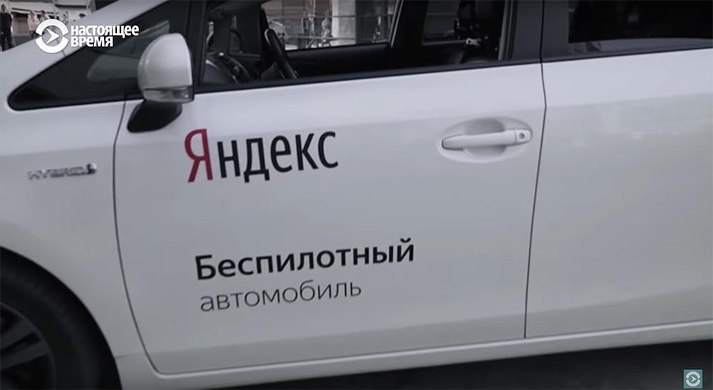 Холивар. История рунета. Часть 6. Блокировки: Лурк, Лента, 282-я и китайский путь - 111