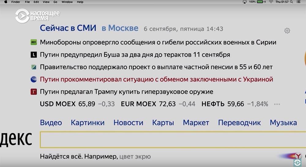 Холивар. История рунета. Часть 6. Блокировки: Лурк, Лента, 282-я и китайский путь - 20