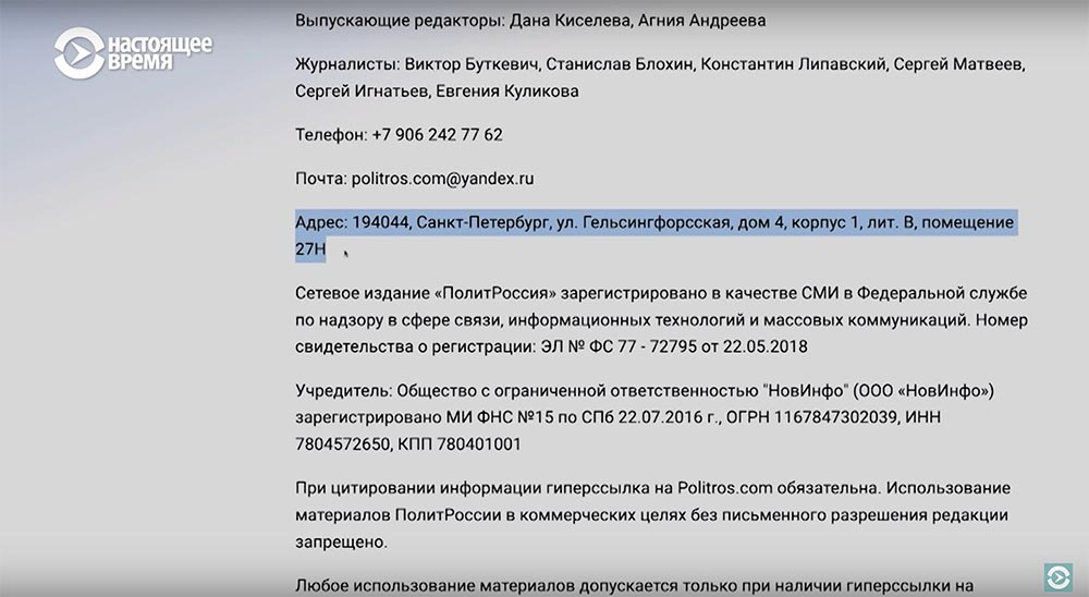 Холивар. История рунета. Часть 6. Блокировки: Лурк, Лента, 282-я и китайский путь - 25
