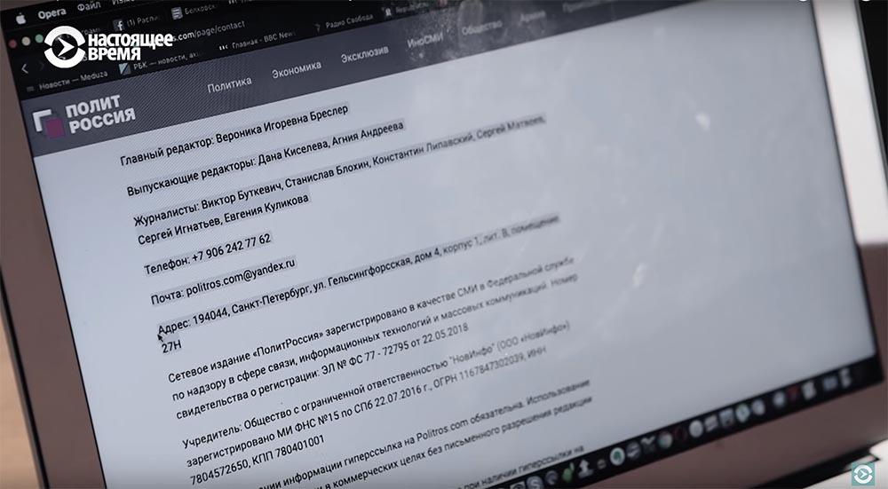 Холивар. История рунета. Часть 6. Блокировки: Лурк, Лента, 282-я и китайский путь - 26