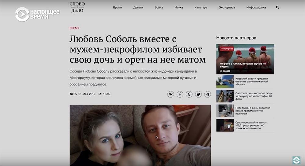 Холивар. История рунета. Часть 6. Блокировки: Лурк, Лента, 282-я и китайский путь - 27