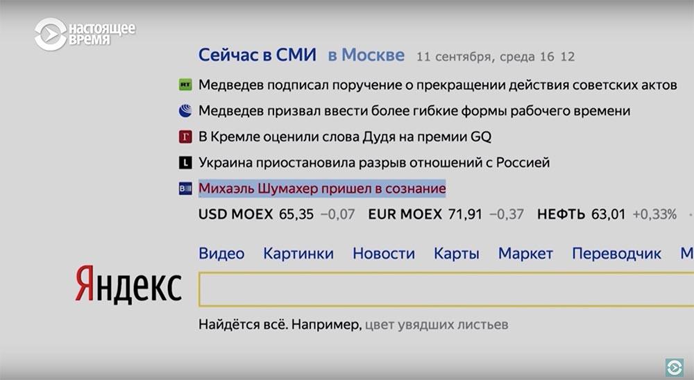 Холивар. История рунета. Часть 6. Блокировки: Лурк, Лента, 282-я и китайский путь - 29