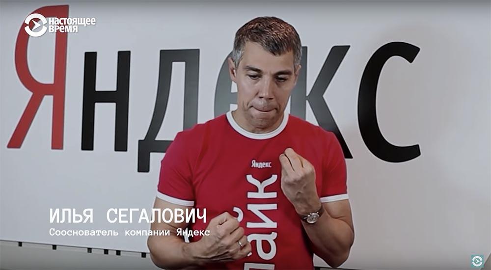 Холивар. История рунета. Часть 6. Блокировки: Лурк, Лента, 282-я и китайский путь - 31