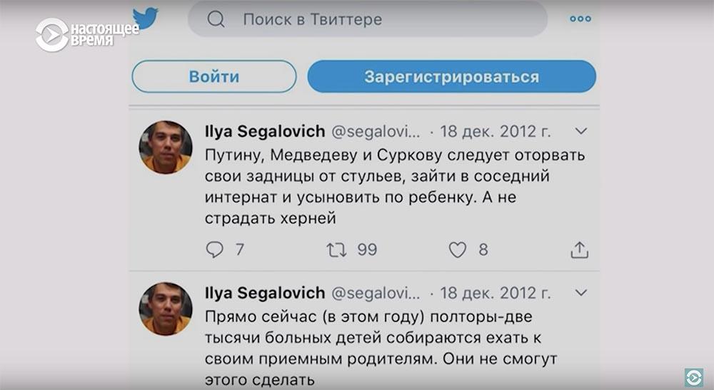 Холивар. История рунета. Часть 6. Блокировки: Лурк, Лента, 282-я и китайский путь - 33