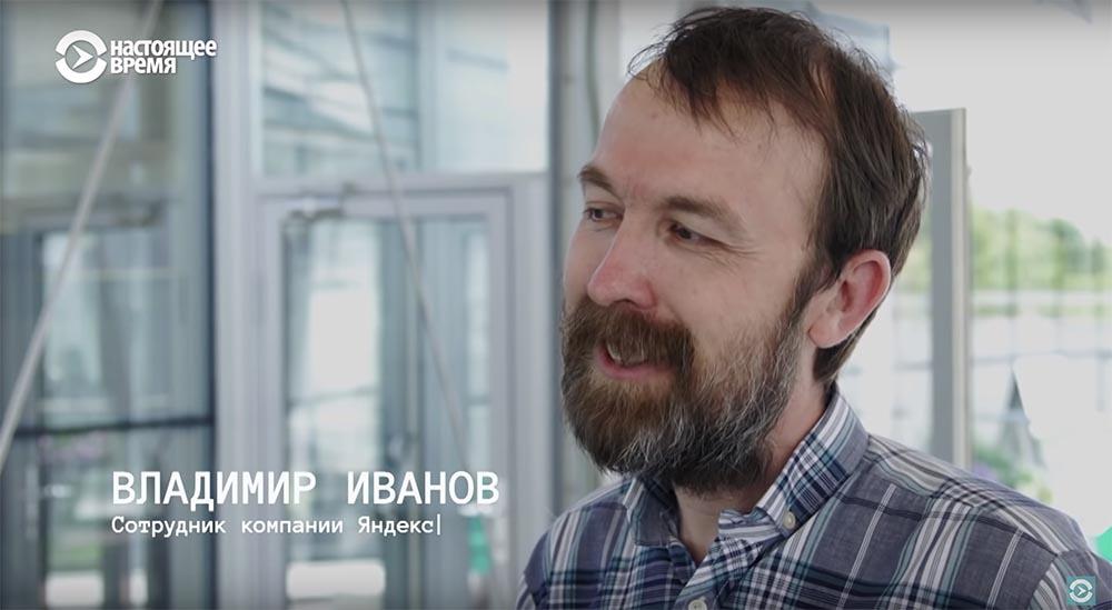 Холивар. История рунета. Часть 6. Блокировки: Лурк, Лента, 282-я и китайский путь - 36