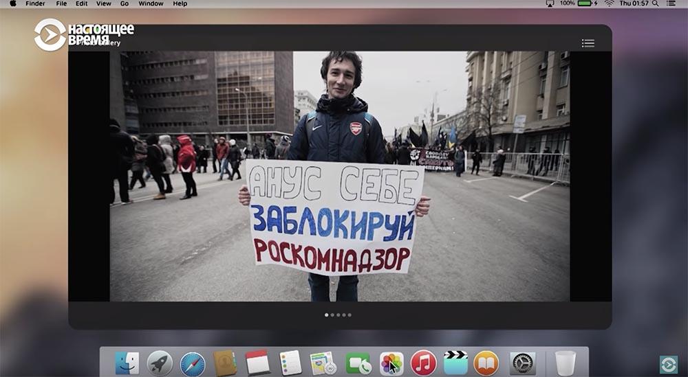 Холивар. История рунета. Часть 6. Блокировки: Лурк, Лента, 282-я и китайский путь - 38