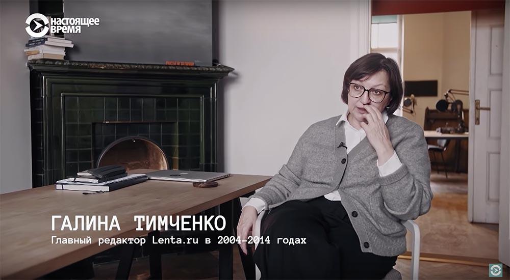 Холивар. История рунета. Часть 6. Блокировки: Лурк, Лента, 282-я и китайский путь - 4