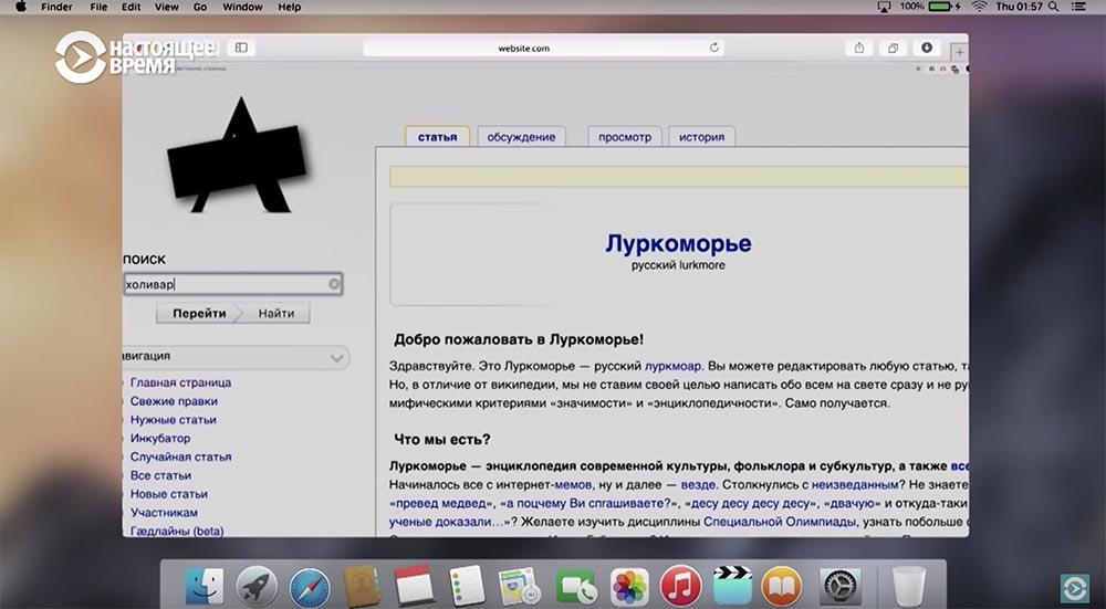 Холивар. История рунета. Часть 6. Блокировки: Лурк, Лента, 282-я и китайский путь - 40