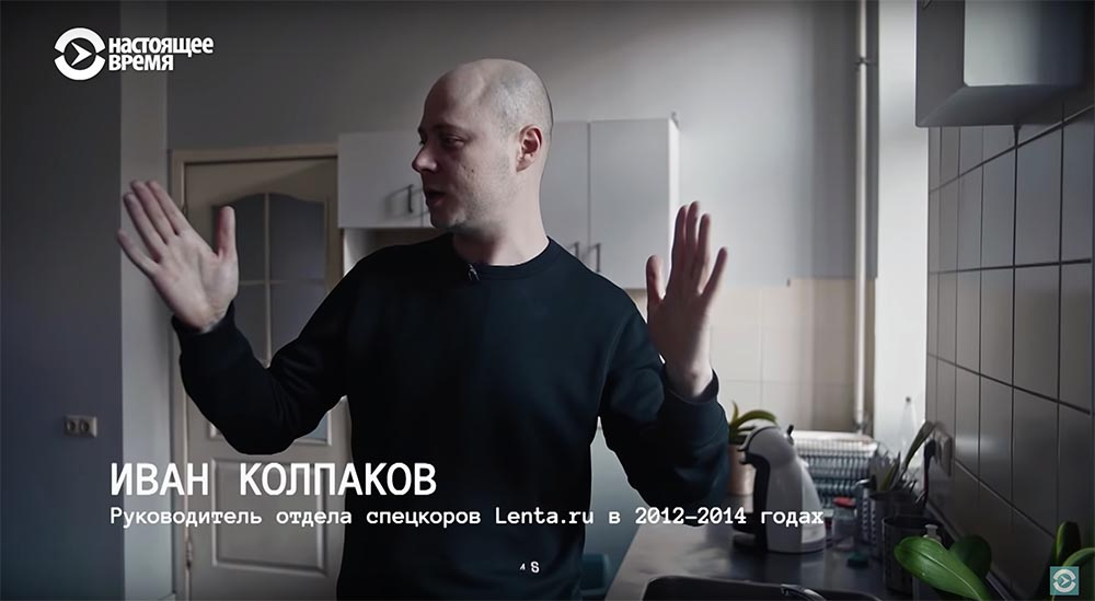 Холивар. История рунета. Часть 6. Блокировки: Лурк, Лента, 282-я и китайский путь - 6