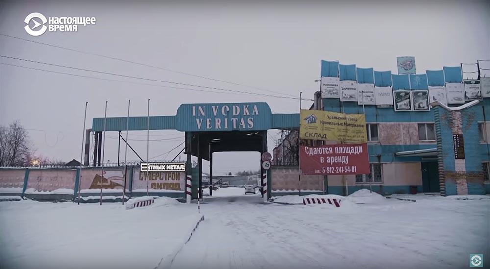 Холивар. История рунета. Часть 6. Блокировки: Лурк, Лента, 282-я и китайский путь - 61