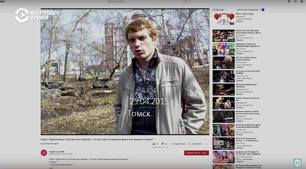 Холивар. История рунета. Часть 6. Блокировки: Лурк, Лента, 282-я и китайский путь - 64
