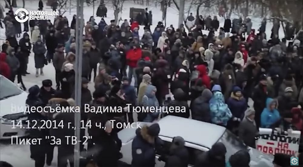 Холивар. История рунета. Часть 6. Блокировки: Лурк, Лента, 282-я и китайский путь - 67