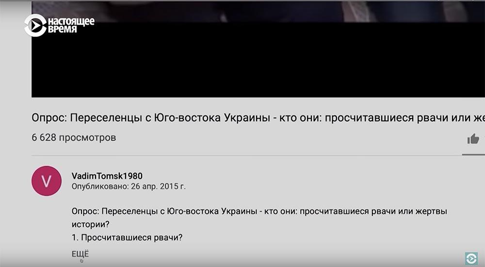 Холивар. История рунета. Часть 6. Блокировки: Лурк, Лента, 282-я и китайский путь - 68