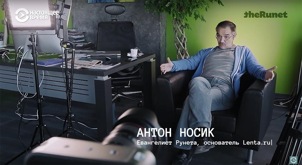 Холивар. История рунета. Часть 6. Блокировки: Лурк, Лента, 282-я и китайский путь - 7