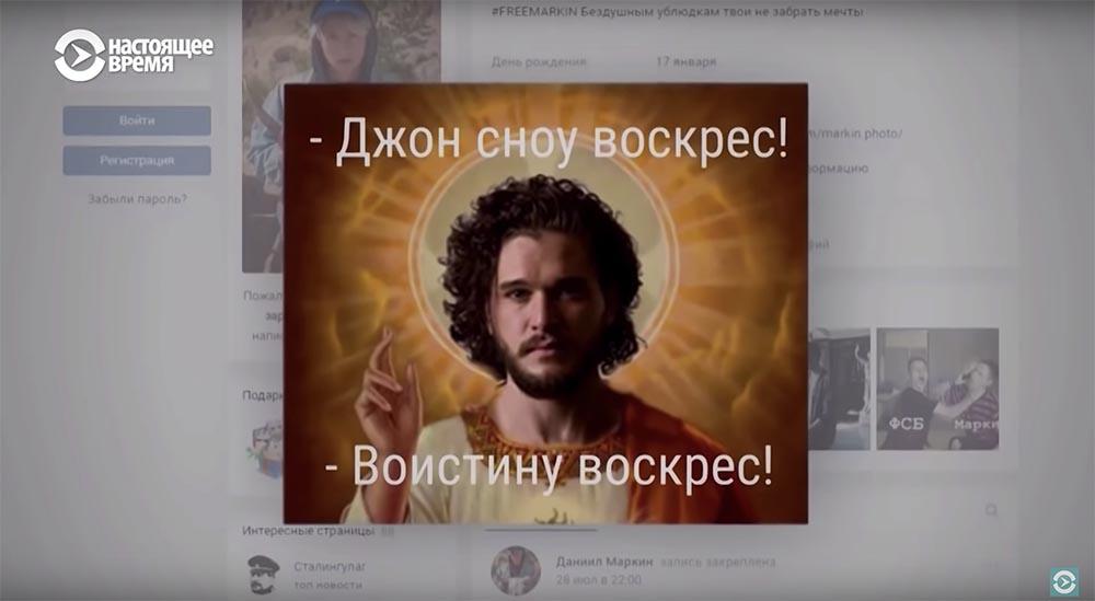 Холивар. История рунета. Часть 6. Блокировки: Лурк, Лента, 282-я и китайский путь - 76