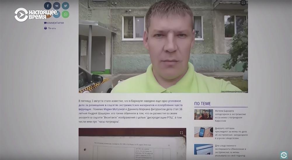 Холивар. История рунета. Часть 6. Блокировки: Лурк, Лента, 282-я и китайский путь - 77