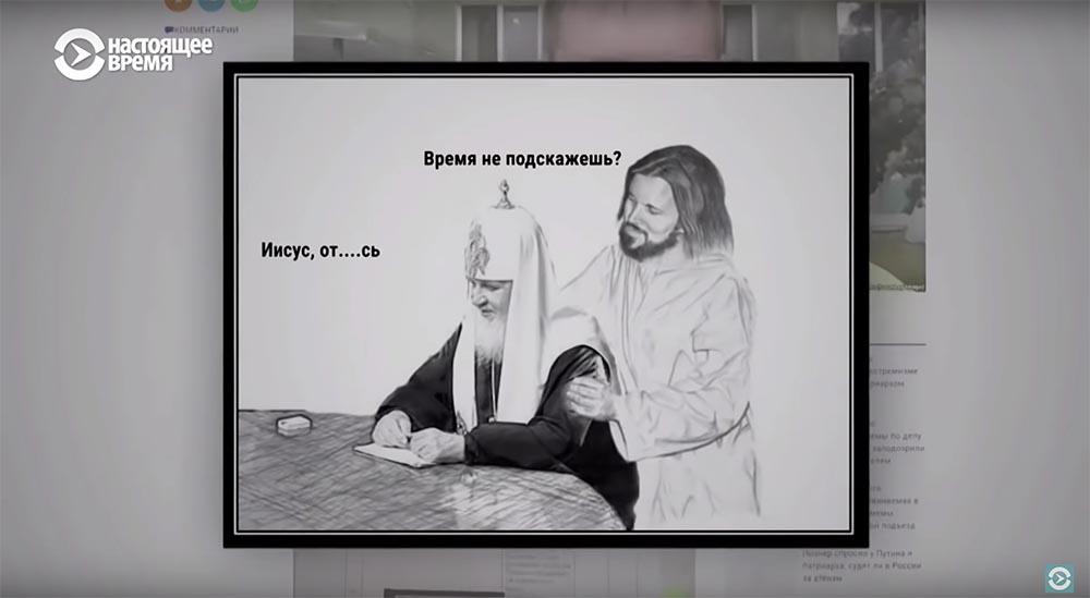 Холивар. История рунета. Часть 6. Блокировки: Лурк, Лента, 282-я и китайский путь - 78