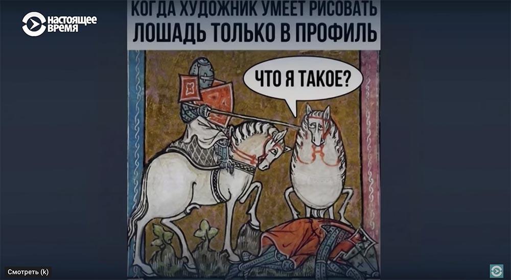 Холивар. История рунета. Часть 6. Блокировки: Лурк, Лента, 282-я и китайский путь - 81