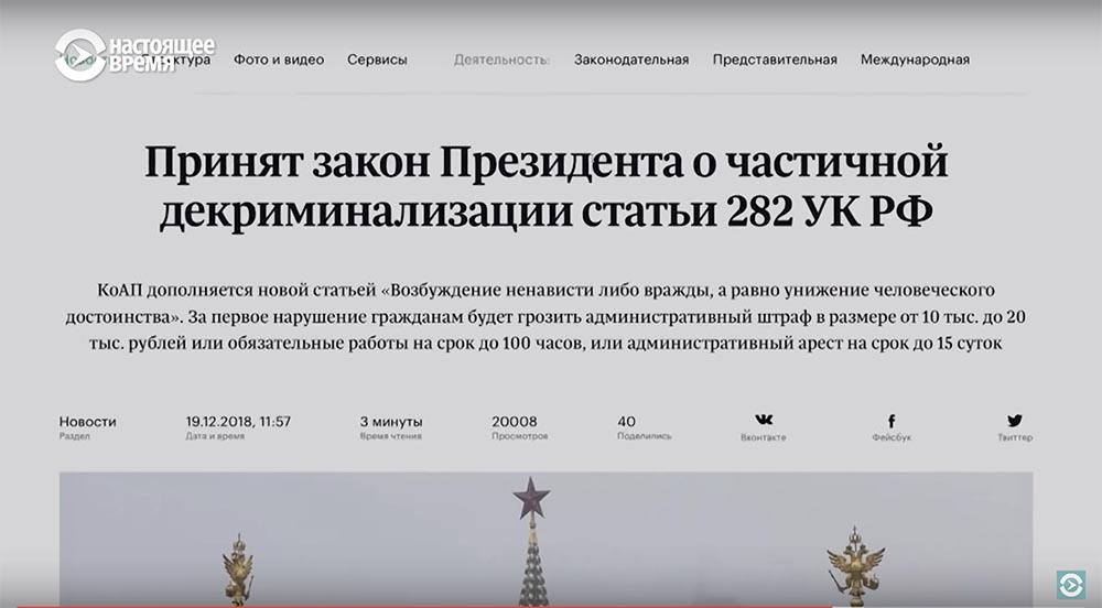 Холивар. История рунета. Часть 6. Блокировки: Лурк, Лента, 282-я и китайский путь - 87