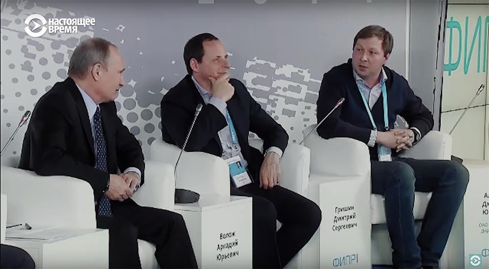 Холивар. История рунета. Часть 6. Блокировки: Лурк, Лента, 282-я и китайский путь - 94